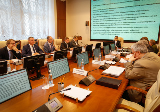 Meeting of the State Commission for Radiofrequencies