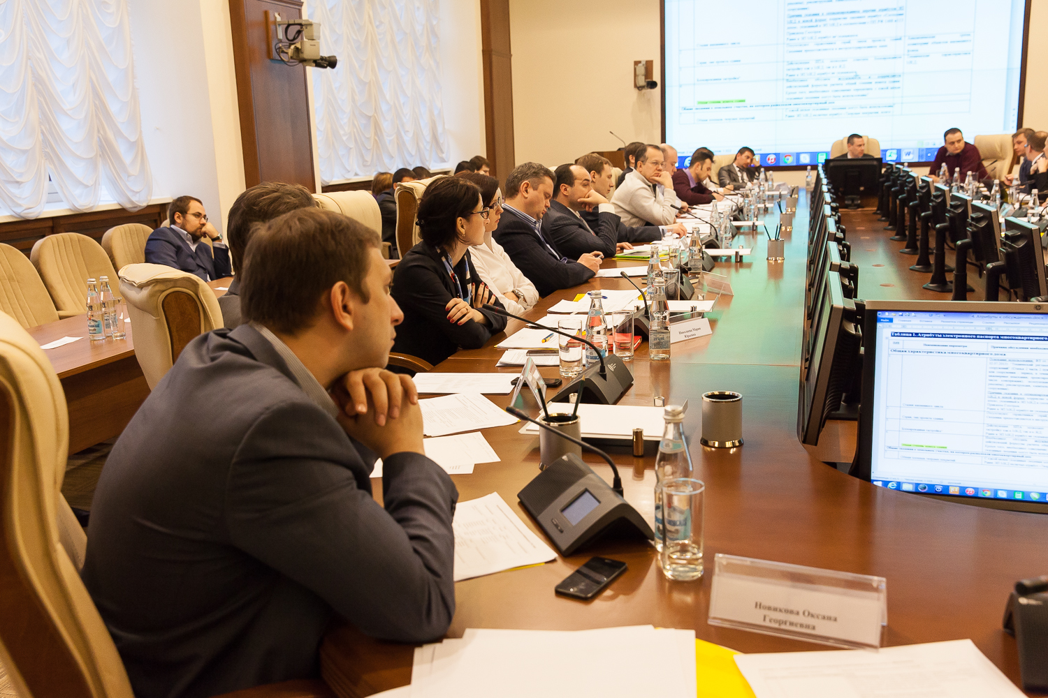 Tula region: housing and utilities fund started checking the use of funds 74